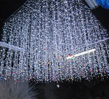 Color changeable led curtain light  customized  flash for Christmas wedding party