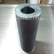 25 micron hydraulic oil filter P2121712