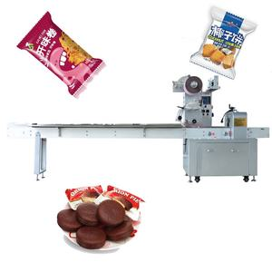 snacks packing machine candy pillow packaging machine food packaging machine price
