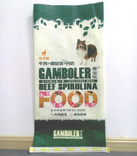 dog food 20kg bag