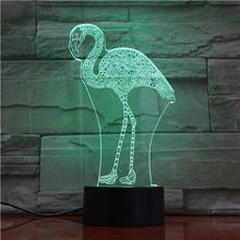 Acrylic 3D Effect Lamp 3D LED Table Lamp Projection Night Light