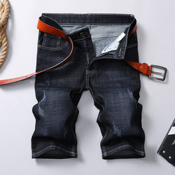 Jeans male Korean version of the trend in mid-pants men's leggings elastic jeans.