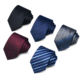Silk Tie Necktie 2018 Wholesale Best Price Custom Men Necktie Polyester Ties