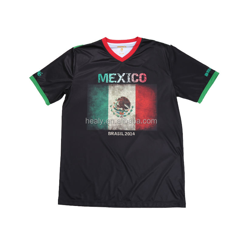 Maillot de football du brésil, Sublimation 2015