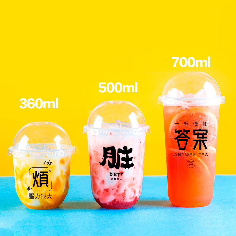 Disposable PP Take Away Clear U Shape Custom Bubble Milk Tea Plastic Cups For Drink