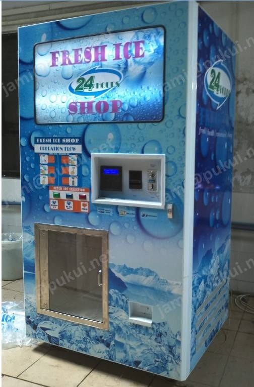 sell pure food ice machine/ice dispenser