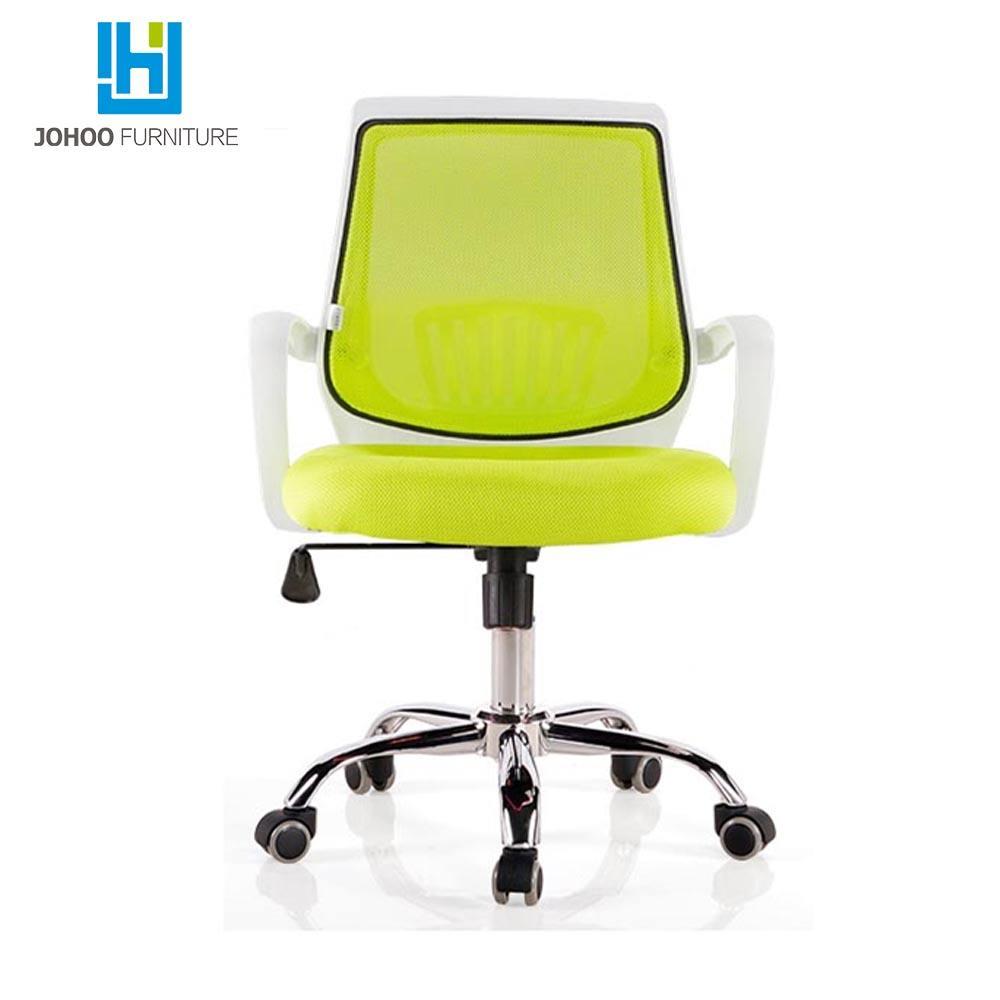 グリーンオフィスゲストを待っている椅子、椅子用オフィス