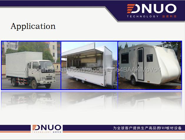 Линия по производству стеклопластикового шифера с гелькоутом FRP шириной 3200 мм(специально для кузов грузовика)