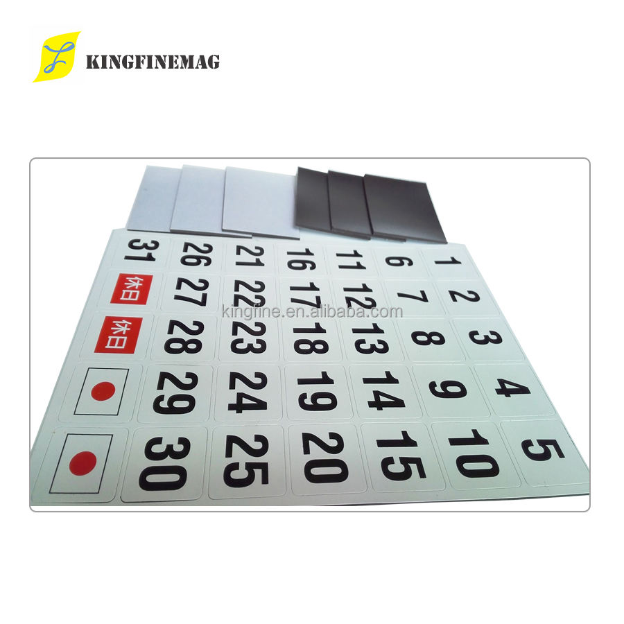 Educational magnetic number sheets for kids.