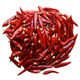 Chili pepper dried red chili hot spicy wholesale new fresh