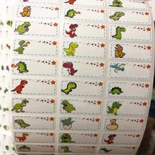 The Newest Waterproof Name Stickers Rolls For Printer Kids Cups Stickers
