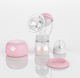 Brand New Swing Breastpump Single Electric Breast Pump kit