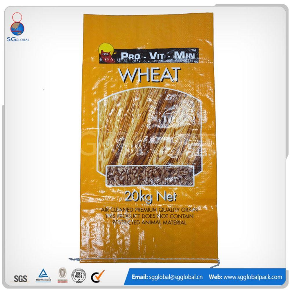 Alibaba China personalizada bolsas de arroz de plástico 25 kg bolso del opp impresa