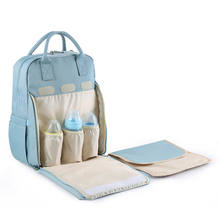 Solid Fashion Mummy Bag Large Capacity Travelling Baby Diaper Bag Backpack with Changing Mat