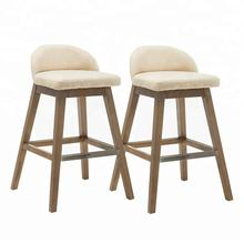 Bar Chair Wooden Modern Foot Vintage High Wire Kitchen Cane Step Fabric Wood Design Simple Counter Stool