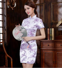 Fashion  cheongsam fabric dress with good price