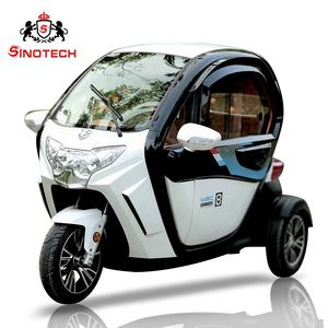 Electric tricycle pedal assisted mototaxi solar rickshaw for passenger