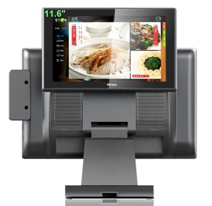 15.6 inch Capacitive 10 Point Touchscreen All-in-one PC POS Machine