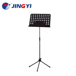 High Quality Folding Adjustable Sheet Music Stand