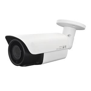 H.265 H.264 CCTV Câmeras À Prova D' Água 1080 p Câmera de Segurança CCTV hikvision POE Câmera IP