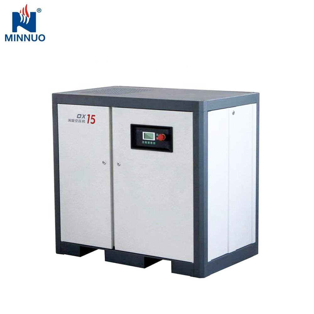screw type air compressor 500L air tank and air dryer 5.5kw 7.5hp
