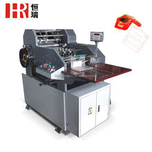 Full automatic envelope and red packet sealing machine pocket envelop making machine price