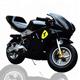 49cc mini moto pocket bike