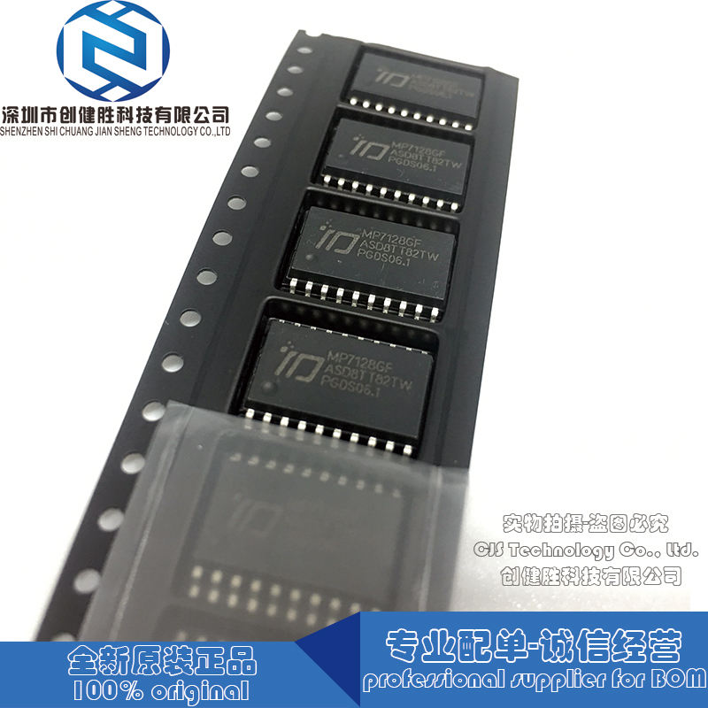 100% original MP7128GF MP7128G MP7128 SOP20 LED display commonly used chips Support BOM Quotation