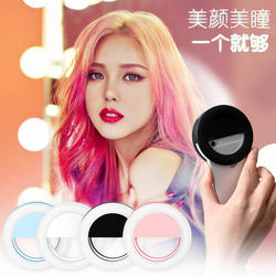 2018 Factory Wholesale Hot Selling Camera Mobile Phone micro Mini Portable Selfie ring flash Led Light for iPhone for LG for S9