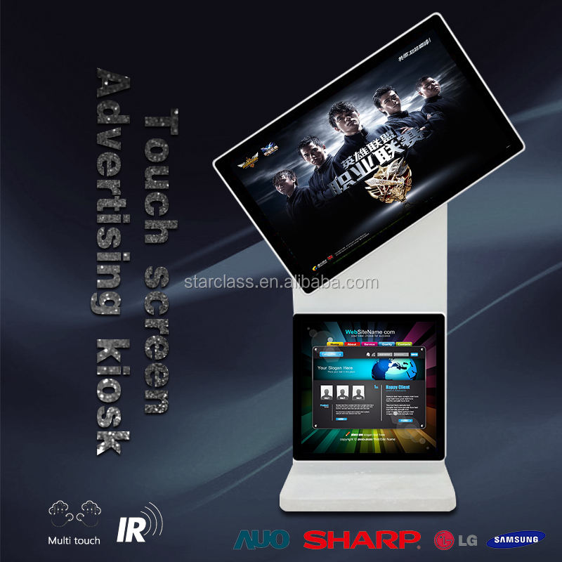 Advertising pictures show indoor and outdoor touchscreen kiosk with cheap price