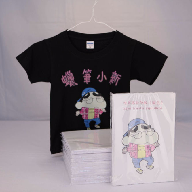 A4 printing inkjet plastisol Transfer Paper for Dark-colored Cotton Fabrics