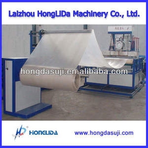 Bubble wrap making machine /Safe And Reliable Air Bubble Film Making Machine
