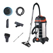 sippon super bagged industrial wet and dry vacuum cleaner with motor
