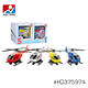 Wholesale pull back mini toy alloy model helicopter HC375974
