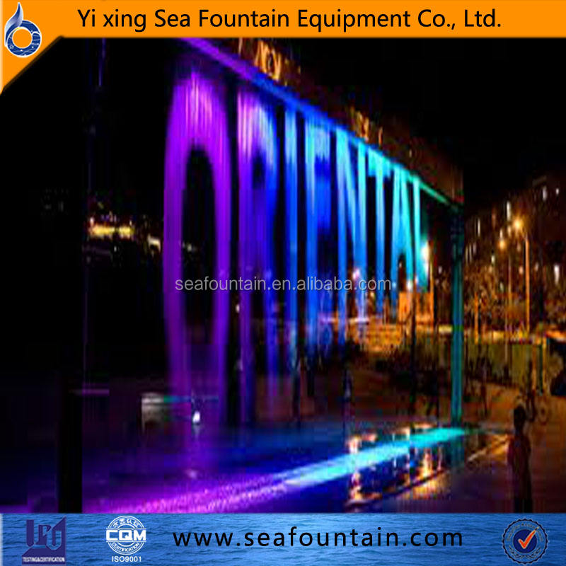 interactive digital water curtain fountain fancy water curtains
