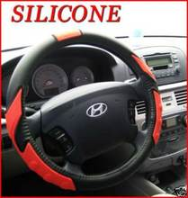 STEERING WHEEL SILICONE COVER