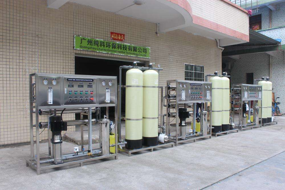 Water Treatment Plant With Price Reverse Osmosis System With Ozone Generator For Water Treatment 1000L/H Drinking