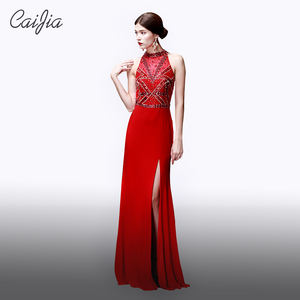Caijia 2017 Exquisite Sleeveless Beaded Halter Long Evening Dress