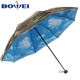 2019 oem cheap landscape printing pongee folding umbrella with clouds inner face