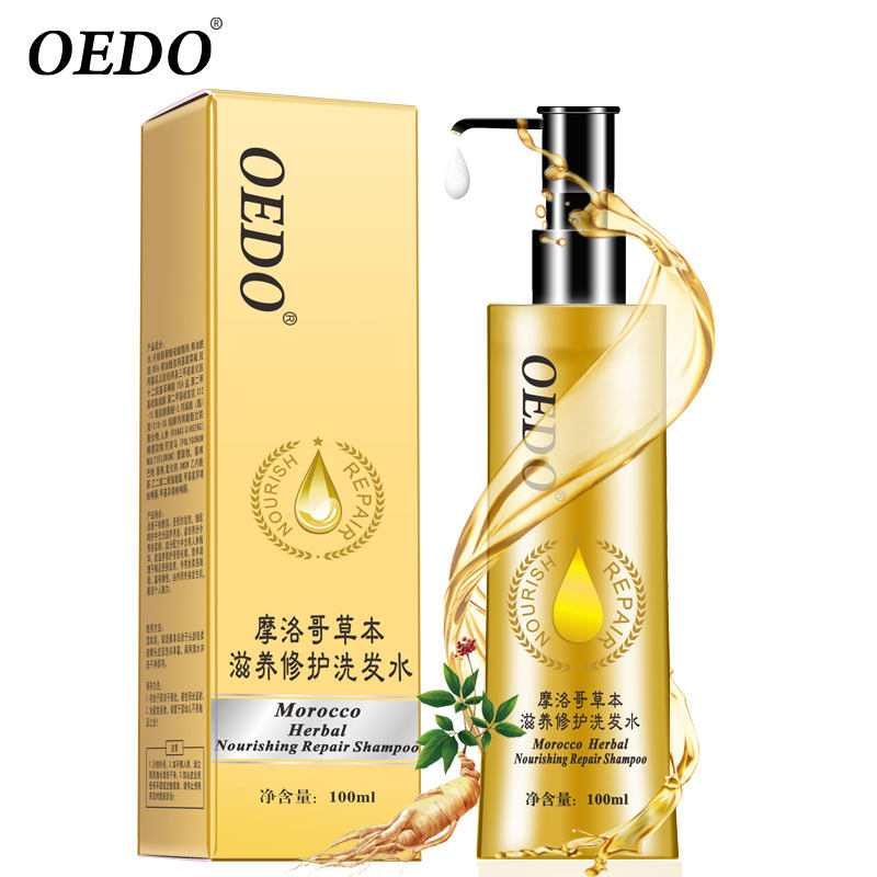OEDO 100% Natural Hair Professional Care Moisturizing Nourishing Repair Moroccan Argan Herb Shampoo