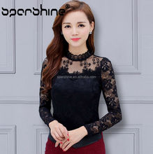 Blouse Supplier China Small Order Custom Latest Clothing Lace Blouse Shirts Tops Wholesale Black White Ladies Lace Blouse Women