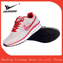 latest trendy special quality low price comfortable leisure trainers shoes for men