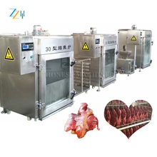 Fish Smoking And Drying Machine / Fish Smoking Equipment / Meat Smoking Machine