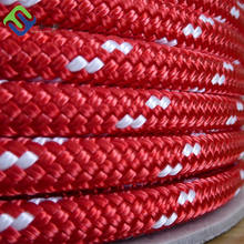 High UV Double Braided Polyester Rope Boat Sailing Mooring Rope