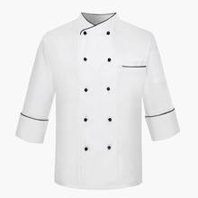 High Quality Restaurant Hotel chef shirt gold-rimmed chef clothing,Fashion summer professional restaurant chef uniform