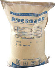 BIAOYUAN free-flowing cement based non-shrink grout