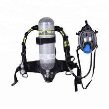 New EN137 CE Certified Fire Fighting SCBA Self Contained Air Breathing Apparatus
