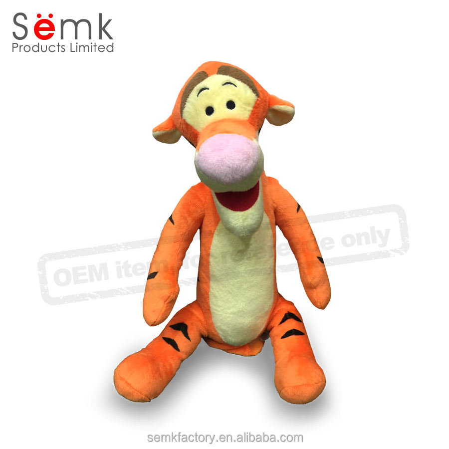 Alibaba Create Your Own Toy Stuffed Toy For Kids Cartoon Tigger