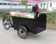 3 wheel mobile hot dog cart food vending bike for coffee fast food sale