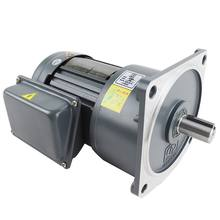 vertical brake 1:100 ratio helical 220V single three 3 phase high low rpm asynchronous 1 hp AC geared motor
